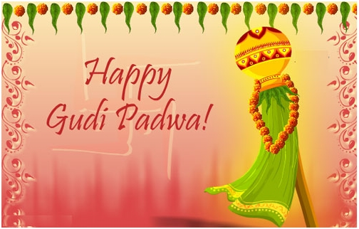 gudi-padwa-greetings