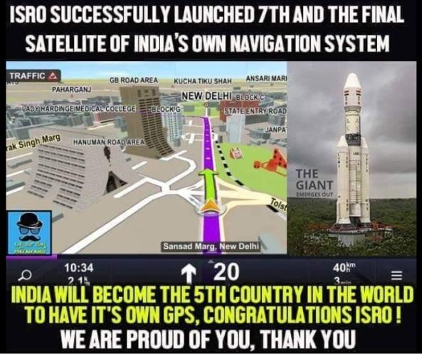 India OWN GPS